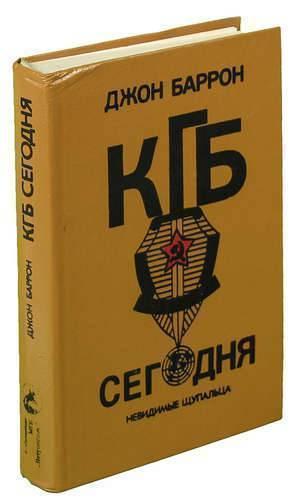 Генерал ГРУ, 25 лет работал на ЦРУ.Самый долгоирграющий американский агент в СССР