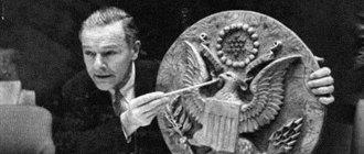«Златоуст»: операция советских разведчиков, которая шокировала американцев