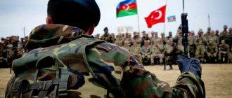 Цель прибывшего в Карабах турецкого спецназа – диверсии против миротворцев РФ