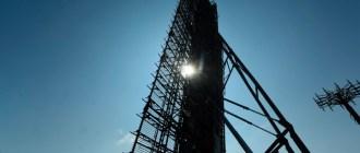 """На Чукотке к 2030 году построят радиолокационную станцию """"Яхрома"""""""
