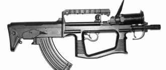 Стрелково- гранатомётный комплекс А-91