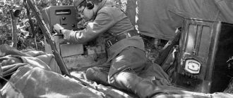 Операция «Туман»: как советская контрразведка обманула «Цеппелин»