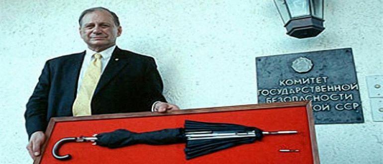 Укол зонтиком: как советские спецслужбы «убирали» неугодных с помощью секретных ядов