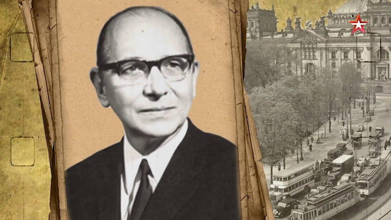 Хайнц Фельфе: за что офицера СС наградили орденом Красной Звезды