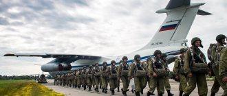 Войсковые учения на западе России завершатся через две недели