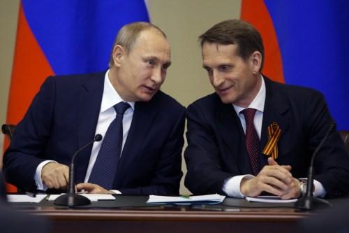Служба внешней разведки России