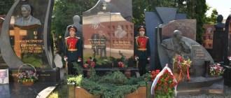 В Москве прошло памятное мероприятия в честь 100-летия с рождения маршала Куликова