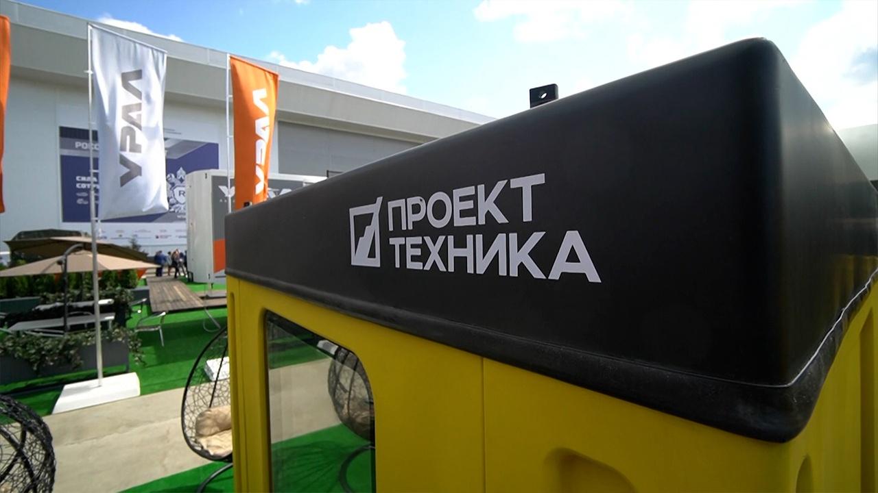 Корпорация «Проект-техника» представила на форуме «Армия» мобильный полевой госпиталь