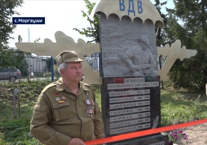 В Моргаушах открыли стелу, посвященную воинам ВДВ