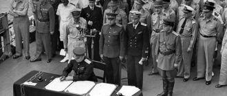 Как разведчик Роман Гончар поставил точку во Второй мировой войне