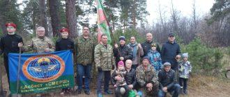 Всероссийский социальный проект «Лес памяти»