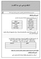Exam 2012_Page_2