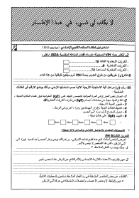 Exam 2013_Page_2
