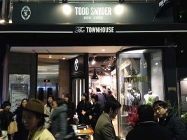 Todd Snyder Townhouse Tokyo (8)