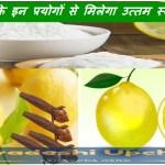 निम्बू के फायदे – Health Benefits of Lemon