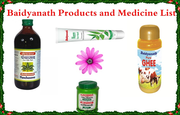 Baidyanath Ayurveda Products List in Hindi New 2018