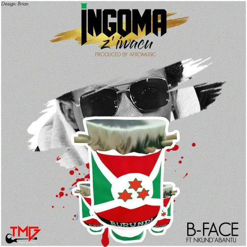 IMG 20171126 WA0030 Swahili media Ingoma z rsquo iwacu by B FACE feat NKUND rsquo ABANTU Download mp3