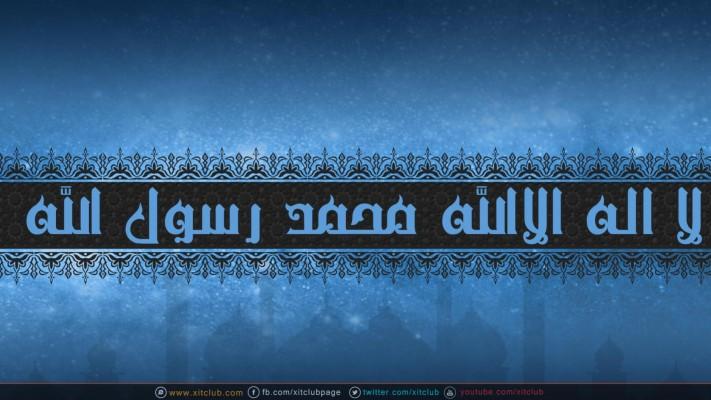 Download and use 3000+ islamic stock photos for free. Islamic Law 1920x1200 Wallpaper Teahub Io