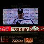 8/22 山田哲人が4打数連続HR!13-2で石山大勝!