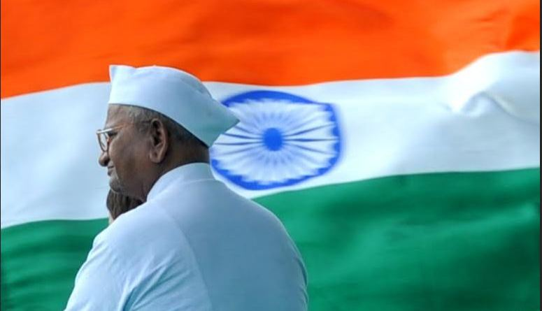 Image Courtesy: http://blogs.timesofindia.indiatimes.com/Swaminomics/do-not-misuse-lokpal-act-to-harass-ngos/