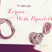 Korean wish bracelets (소원 실팔찌)