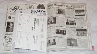 Megami MAGAZINE March 2015 Article 11