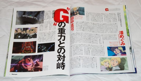 Newtype-magazine-March-2015-Issue-Article-005