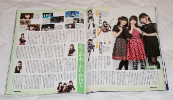Newtype-magazine-March-2015-Issue-Article-009