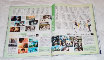 Newtype-magazine-March-2015-Issue-Article-010
