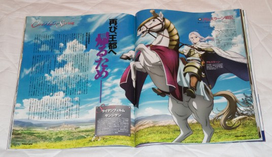 Newtype-magazine-March-2015-Issue-Article-012