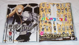 Newtype-magazine-March-2015-Issue-Article-020