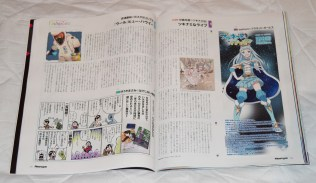 Newtype-magazine-March-2015-Issue-Article-037