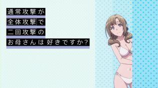 Okaasan Online OVA Blu-Ray Anime 0102