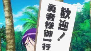 Okaasan Online OVA Blu-Ray Anime 0139