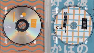 Okaasan Online OVA Blu-Ray Anime 0203