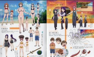 Okaasan Online OVA Blu-Ray Anime 0205