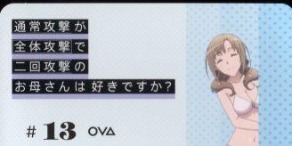 Okaasan Online OVA Blu-Ray Anime 0209
