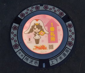 LED Anime-Themed Manhole Covers Take Over Tokorozawa City in Japan Anime Tourism Association Official Character Junrei-chan