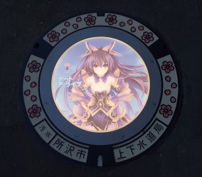 LED Anime-Themed Manhole Covers Take Over Tokorozawa City in Japan Date A Live
