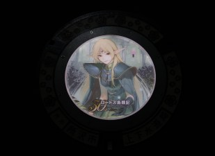 LED Anime-Themed Manhole Covers Take Over Tokorozawa City in Japan Record of Lodoss War 2