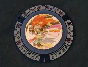 LED Anime-Themed Manhole Covers Take Over Tokorozawa City in Japan Slayers