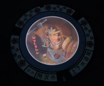 LED Anime-Themed Manhole Covers Take Over Tokorozawa City in Japan Yamato Takeru 2