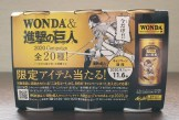 Limited-Edition Attack on Titan Coffee Can Designs 0004