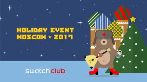Swatch Club 2017 Holiday Event Moscow @ Moskau | Moskau | Russland