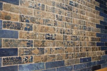 Artwork on the Ishtar gate