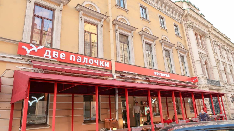 Sway the way petersburg Dve pałoćki15
