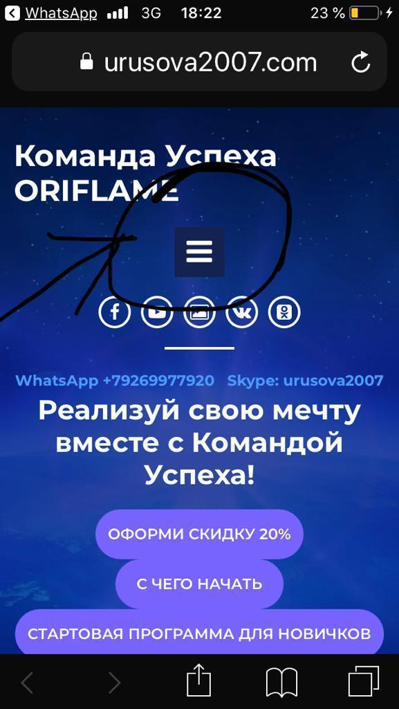 WhatsApp Image 2021 04 03 at 18.28.49