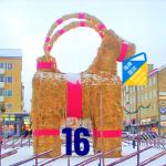Advent calendar 2020: 16. Gävle goat