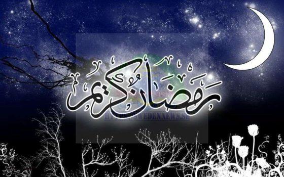 تفاصيل ومواعيد امساكية رمضان 2019 بالسويد