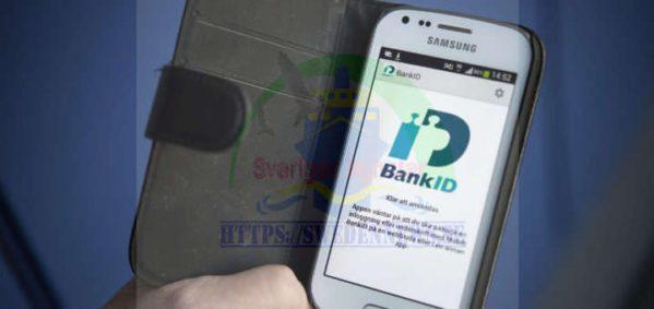 Bank-ID في السويد
